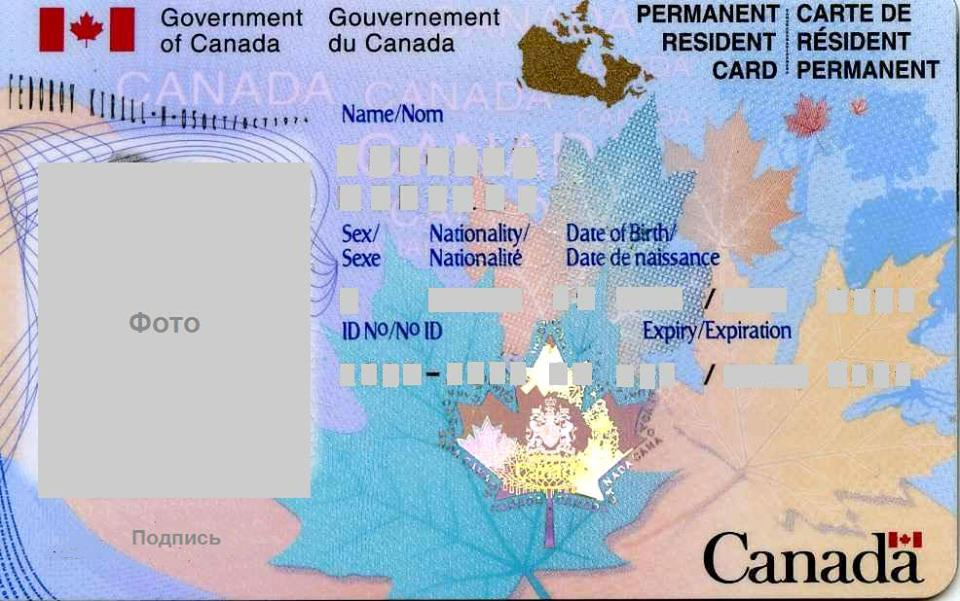 Tips for permanent residency | Immigrate to Canada | Moving to Canada